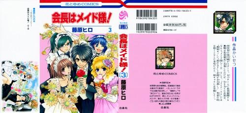 Hiro Fujiwara, Kaichou wa Maid-sama!, Takumi Usui, Satsuki Hyoudou, Misaki Ayuzawa