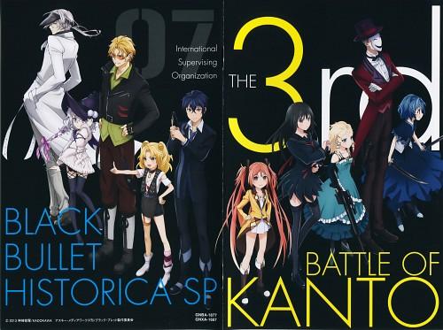 Kinema Citrus, Black Bullet, Kagetane Hiruko, Tamaki Katagiri, Yuzuki Katagiri
