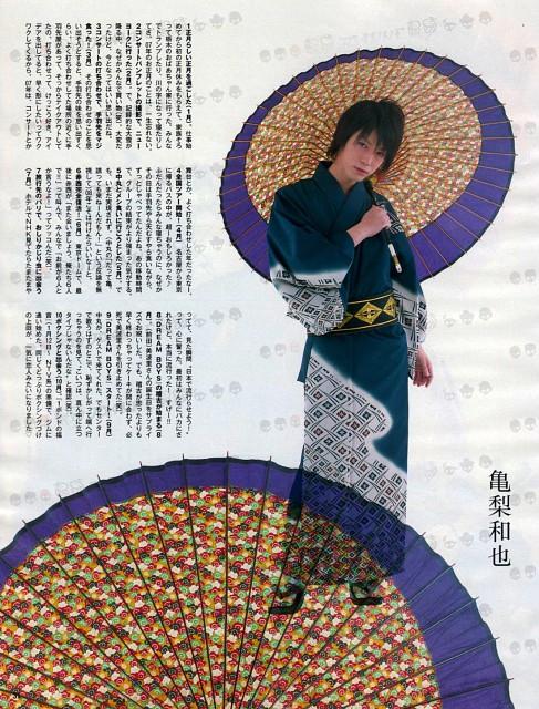 Kazuya Kamenashi
