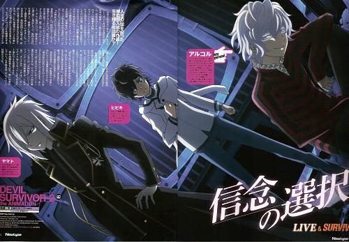 Bridge (Studio), Shin Megami Tensei: Devil Survivor 2, Yamato Houtsuin, Alcor, Hibiki Kuze