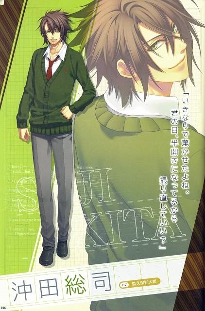 Yone Kazuki, Idea Factory, Studio DEEN, Hakuouki Sweet School Life Official Fan Book, Hakuouki Sweet School Life