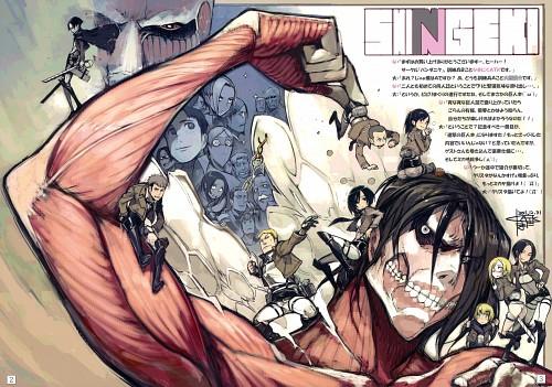 Nekosuke Ookuma, Shingeki no Kyojin, Shinngeki Volume 01, Armin Arlert, Ymir (Shingeki no Kyojin)