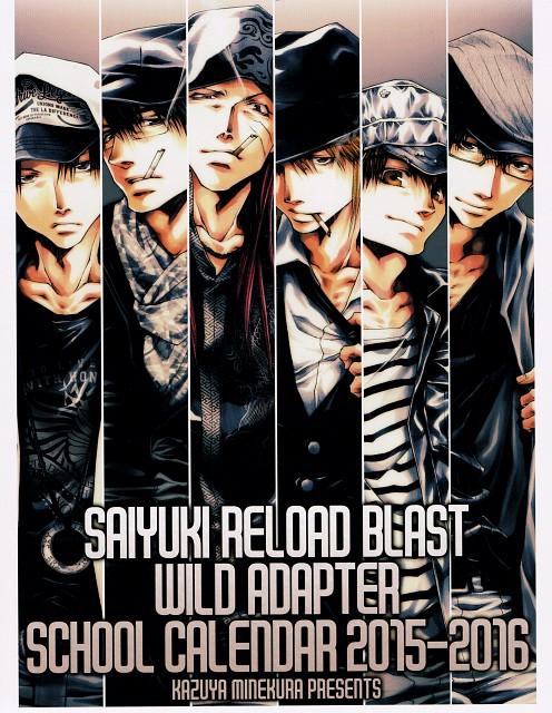 Kazuya Minekura, Wild Adapter, Saiyuki, Cho Hakkai, Sha Gojyo