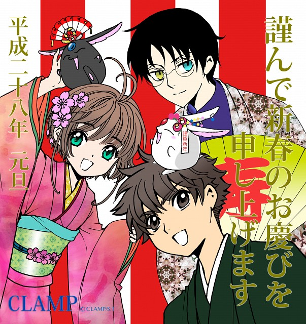 CLAMP, Cardcaptor Sakura, Tsubasa Reservoir Chronicle, xxxHOLiC, Syaoran Li