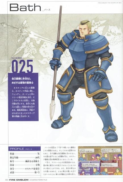 Eiji Kaneda, Nintendo, Fire Emblem, Barth, Character Sheet
