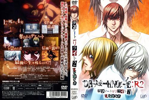 Madhouse, Death Note, L, Near, Light Yagami