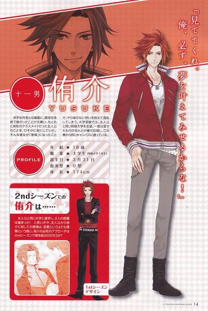 Udajo, Idea Factory, Brothers Conflict, Yusuke Asahina, Character Sheet