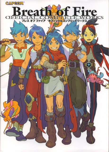 Capcom, Breath of Fire, Fairy (Breath of Fire), Ryu (Breath of Fire)