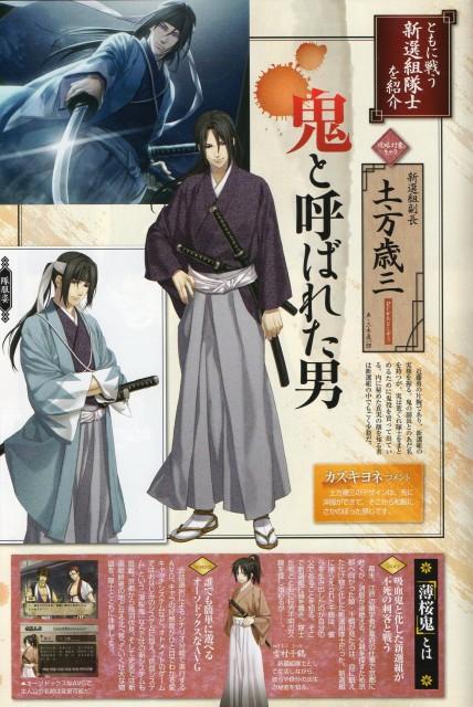 Yone Kazuki, Hakuouki Shinsengumi Kitan, Chizuru Yukimura, Shinpachi Nagakura (Hakuouki), Sanosuke Harada (Hakuouki)