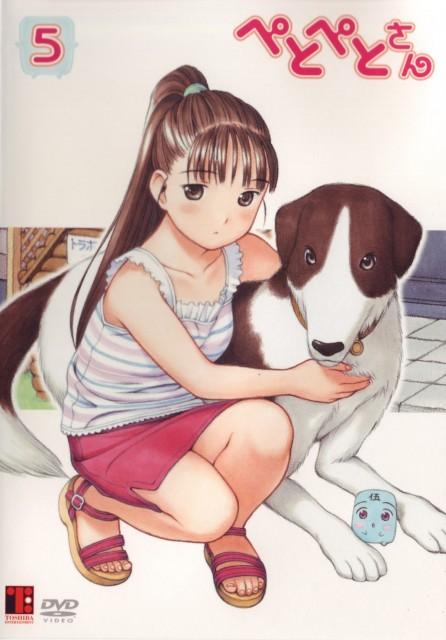 PetoPeto-san, Kanna Maeta, Konuri, DVD Cover