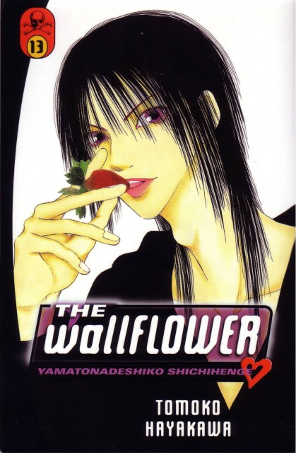 Tomoko Hayakawa, The Wallflower, Takenaga Oda, Manga Cover