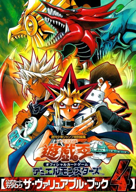 Kazuki Takahashi, Studio Gallop, Yu-Gi-Oh Duel Monsters, Yami Yuugi, Seto Kaiba