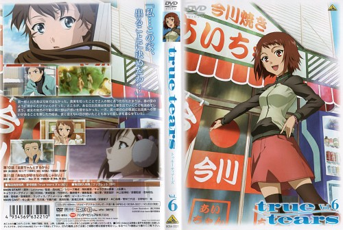 P.A. Works, Bandai Visual, True Tears, Aiko Ando, DVD Cover