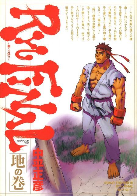 Capcom, Street Fighter, Ryu