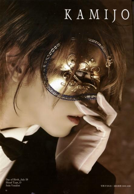 Columbina Mask