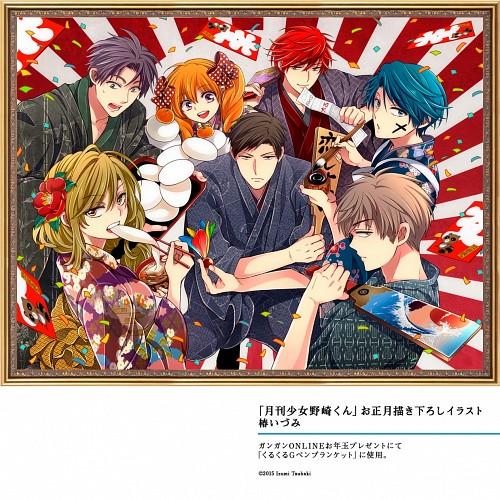 Izumi Tsubaki, Dogakobo, Gekkan Shoujo Nozaki-kun, Hirotaka Wakamatsu, Chiyo Sakura