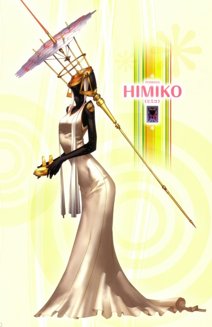 Atlus, Shin Megami Tensei: Persona 4, Himiko (Persona 4)