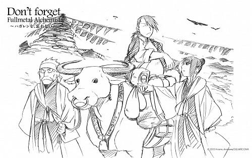 Hiromu Arakawa, BONES, Square Enix, Fullmetal Alchemist, Fu (FMA)