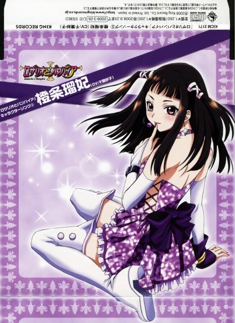 Akihisa Ikeda, Gonzo, Rosario + Vampire, Ruby Toujou, Album Cover