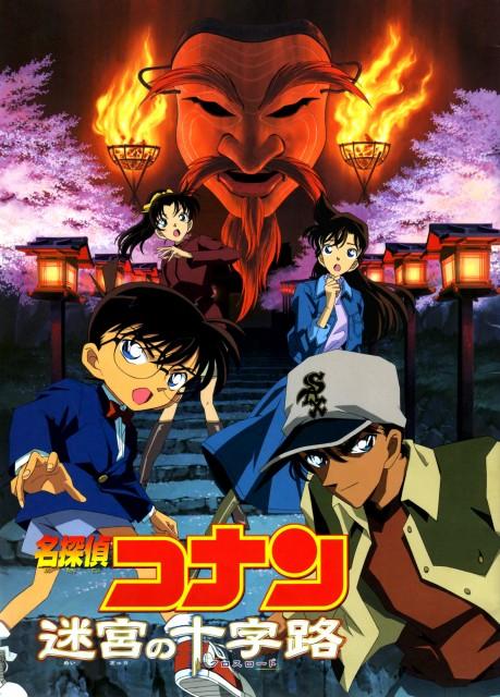 Gosho Aoyama, TMS Entertainment, Detective Conan, Kazuha Toyama, Heiji Hattori