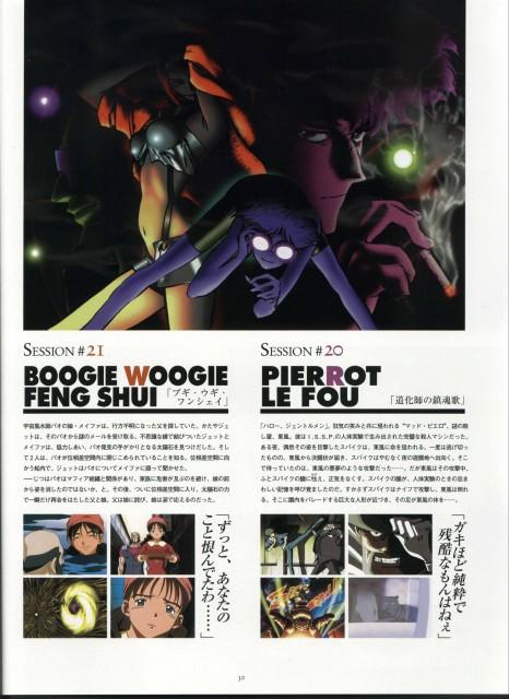 Toshihiro Kawamoto, Sunrise (Studio), Cowboy Bebop, Edward Wong Hau Pepelu Tivrusky IV, Spike Spiegel