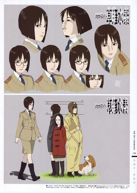 Production I.G, The Sky Crawlers, The Art of Tetsuya Nishio Full Spectrum, Suito Kusanagi, Character Sheet