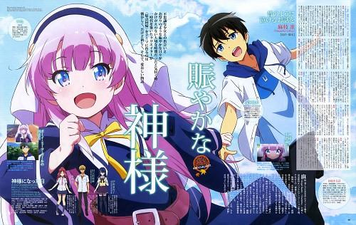 P.A. Works, Kamisama ni Natta hi, Youta Narukami, Hina Satou (Kamisama ni Natta hi), Animage