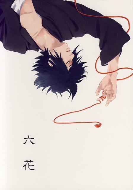 Yui Fujisawa, Naruto, Sasuke Uchiha, Doujinshi, Doujinshi Cover