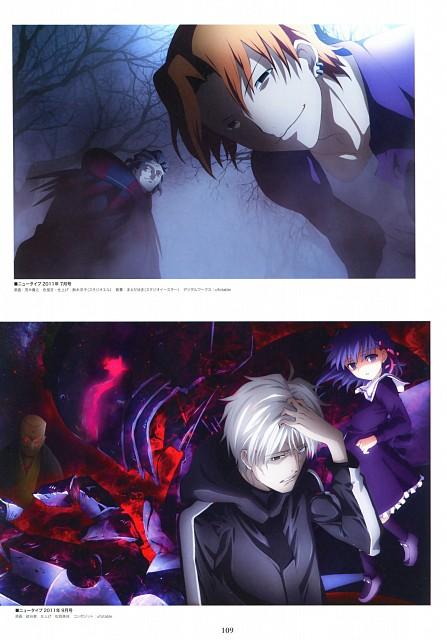 Ufotable, TYPE-MOON, Fate/Zero, Fate/Zero Animation Visual Guide I, Caster (Fate/Zero)