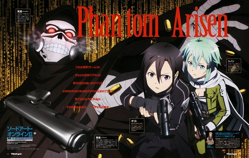 Akira Takata, A-1 Pictures, Sword Art Online, Shoichi Shinkawa, Sterben