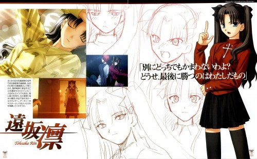 TYPE-MOON, Fate/stay night, Rin Tohsaka
