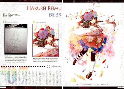 Takemikazuki, FLOWER (Artbook), Touhou, Reimu Hakurei, Doujinshi