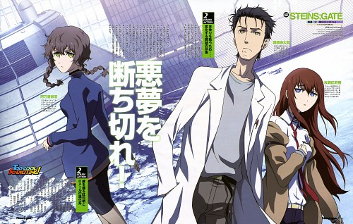 Inayoshi Tomoshige, White Fox, Nitro+, Steins Gate, Kurisu Makise
