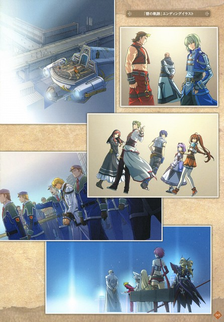 Falcom, Arianrhod, The Legend of Heroes Illustration Artbook, The Legend of Heroes: Trails in the Sky, The Legend of Heroes: Ao no Kiseki