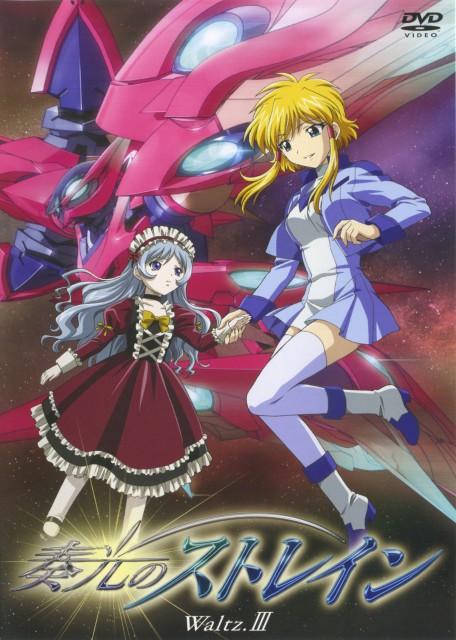 Studio Fantasia, Soukou no Strain, Sara Werec, Emily (Soukou No Strain), DVD Cover