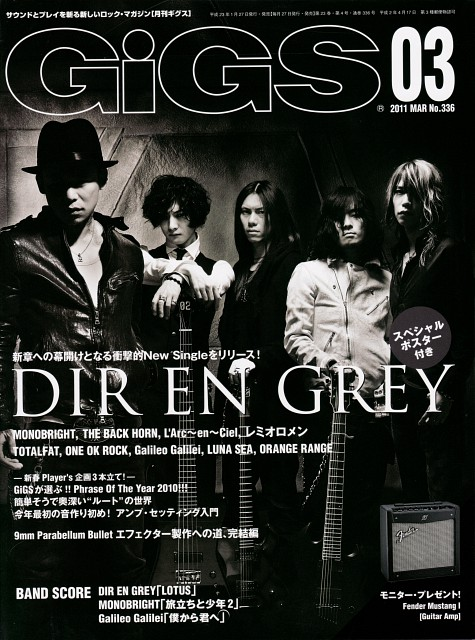 Kyo (J-Pop Idol), Toshiya, Dir en Grey, Die, Shinya