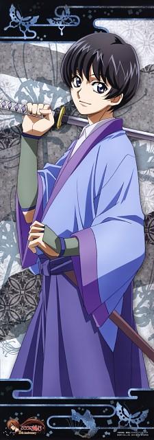 Soujiro Seta