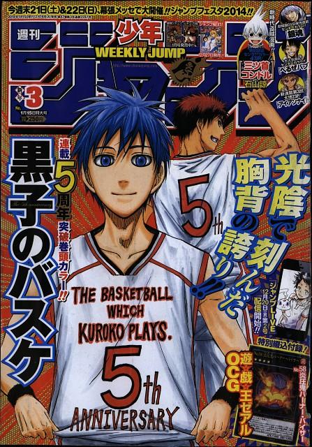 Tadatoshi Fujimaki, Kuroko no Basket, Tetsuya Kuroko, Taiga Kagami, Shonen Jump