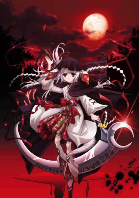 Kuroko Yabuguchi, Peach-Pit, Anime International Company, Konami, Ookami Kakushi