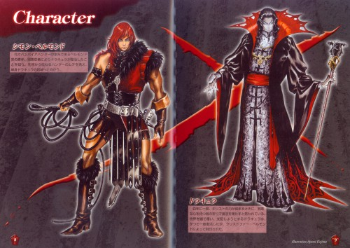 Ayami Kojima, Castlevania, Simon Belmont, Dracula