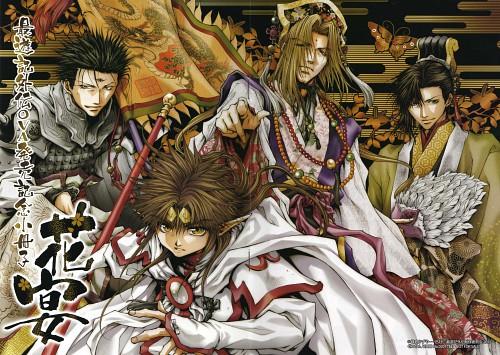 Kazuya Minekura, Saiyuki Gaiden, Son Goku (Saiyuki), Konzen Douji, Kenren Taishou