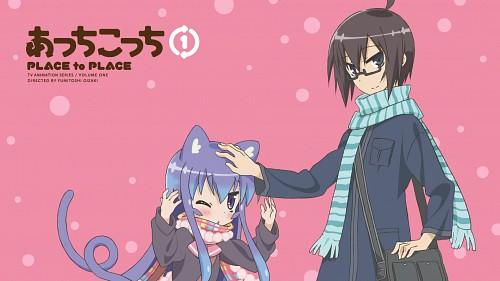 Anime International Company, Acchi Kocchi, Tsumiki Miniwa, Io Otonashi