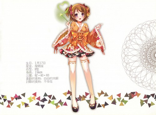 Grandia (Mangaka), Fireworks In Summer Night, Love Live! School Idol Project, Hanayo Koizumi, Doujinshi