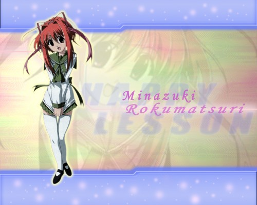 Mutsumi Sasaki, Happy Lesson Wallpaper