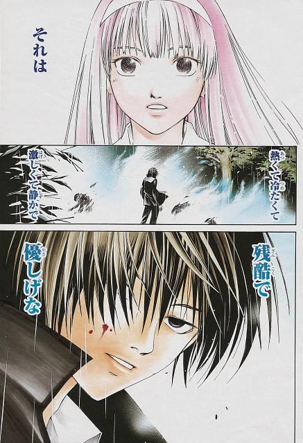 Akimine Kamijyo, Code: Breaker, Sakura Sakurakouji, Rei Ogami, Manga Panels
