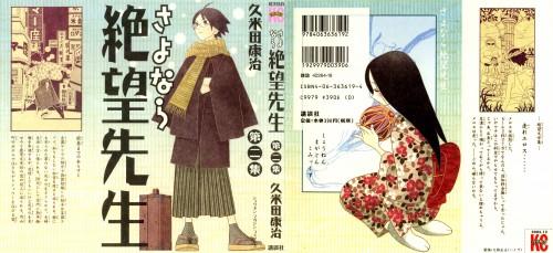 Kouji Kumeta, Sayonara Zetsubou Sensei, Kiri Komori, Nozomu Itoshiki, Manga Cover