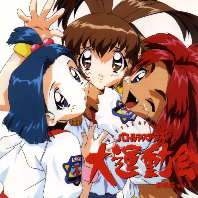 Anime International Company, Geneon/Pioneer, Battle Athletes, Akari Kanzaki, Anna Respighi