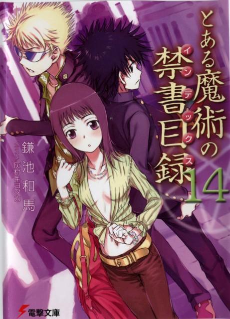 J.C. Staff, To Aru Majutsu no Index, Touma Kamijou, Itsuwa, Motoharu Tsuchimikado