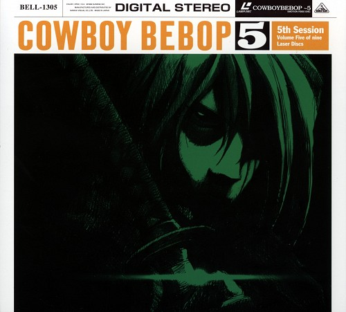 Toshihiro Kawamoto, Sunrise (Studio), Cowboy Bebop, Vicious, DVD Cover