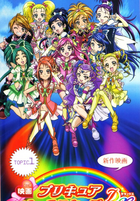 Toei Animation, Precure All Stars, Cure Egret, Cure Dream, Cure Bloom